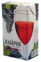 Купить Вино Пакет 30 Лет