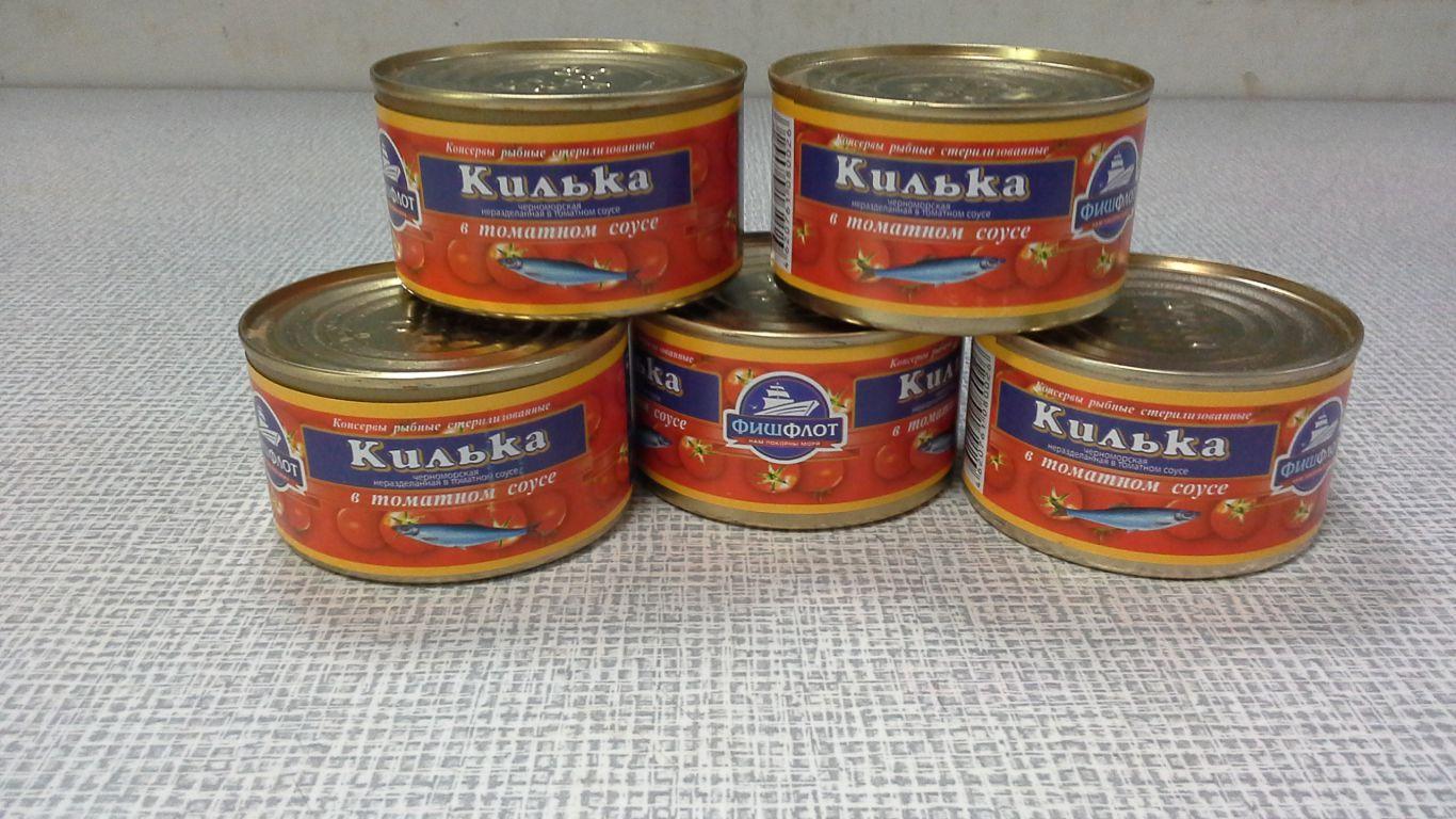 Рыбные консервы в автоклаве в домашних условиях