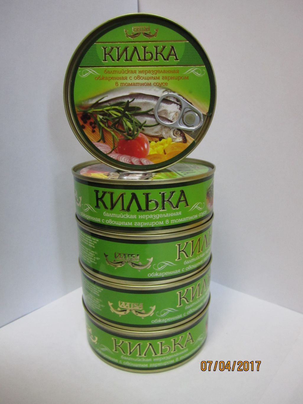 Поставки и продажа рыбы, морепродуктов нижнекамска.