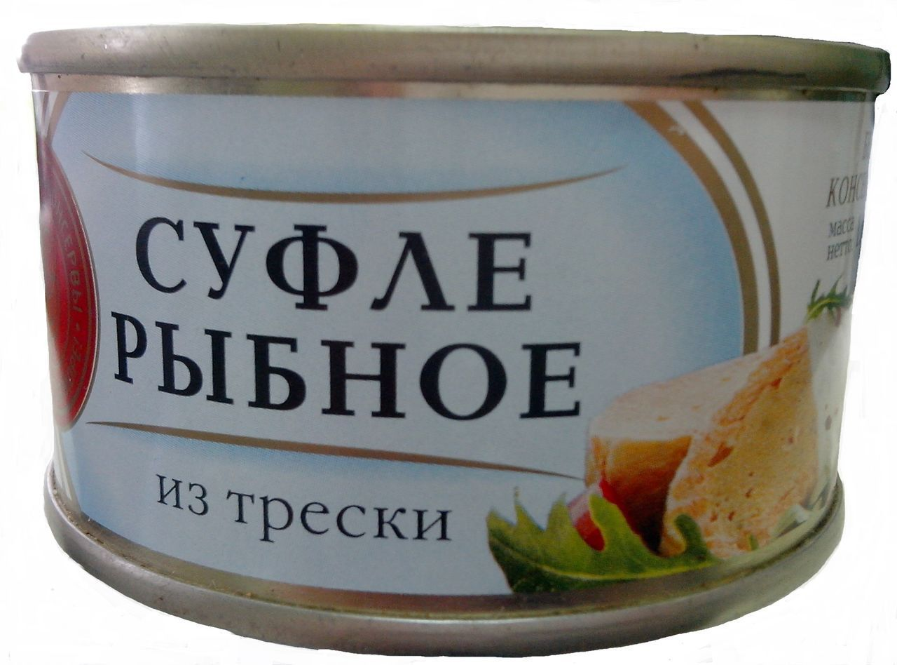 Паштет из речной рыбы - рецепт с фото на Повар. ру 36