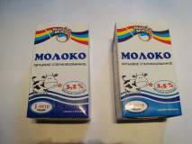 соглашению купить молоко оптом в тетропаке карандаш
