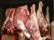 ищу мясо оптом полутуши
